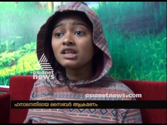 Nooruddin Shaik arrested for posting derogatory comments against Hanan