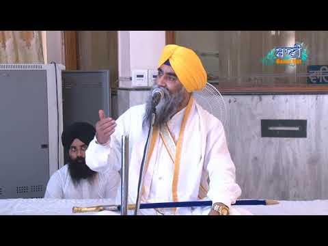 Giani-Harnam-Singh-Ji-Khalsa-Head-Granthi-G-Sis-Ganj-Sahib-At-Faridabad-On-22-July-2018