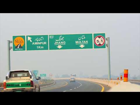 CPEC Completed M4 Faisalabad Multan Motorway