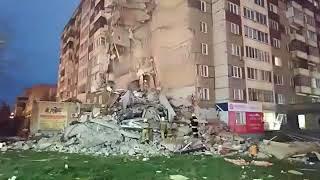 ВЗРЫВ ДОМА ИЖЕВСК 09.11.2017