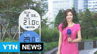 [날씨] 오늘 오전까지 비...한낮 후텁지근 / YTN