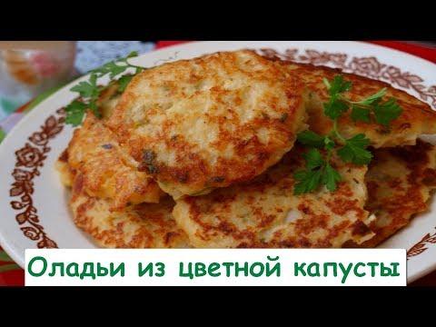 Блюда на ужин - рецепты с фото на  (30160 рецептов