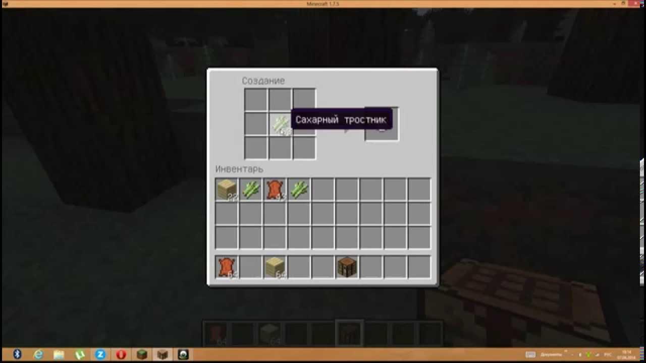 Minecraft как сделать книжную полку фото 968