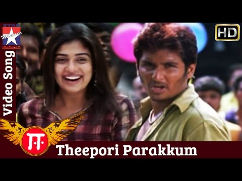 E Tamil Movie Songs HD | Theepori Parakkum Song | Jeeva | Nayantara | Srikanth Deva | RB Choudary