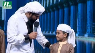 PHP Quran er Alo 2018 | পিএইচপি কোরআনের আলো ২০১৮ | EP 15 | NTV Islamic Competition Programme