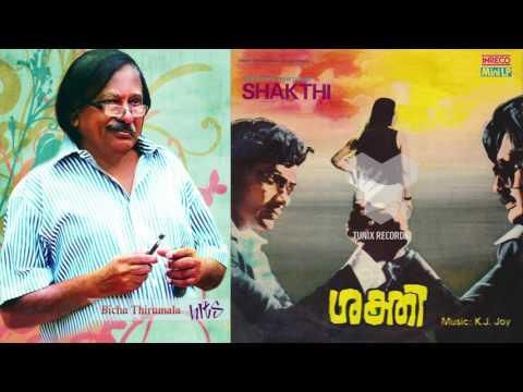 Evideyo Kalanjupoya... | SHAKTHI | Bichu Thirumala | K.J.Joy | K.J.Yesudas | 1980