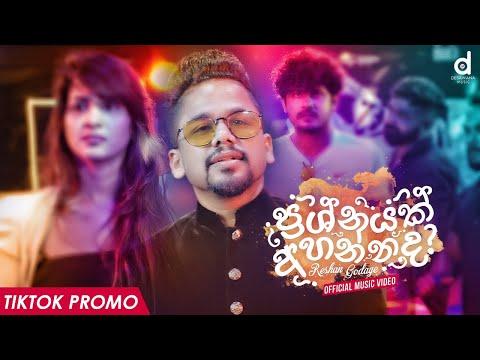 Prashnayak Ahannada (ප්රශ්නයක් අහන්නද) - Reshan Godage (TikTok Promo)