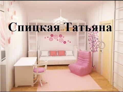 Современный дизайнер Дизайн студия интерьера гостинной фото Днепропетровск стоимость недорого