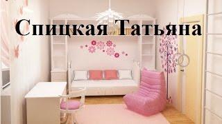 Современный дизайнер Дизайн студия интерьера гостинной фото Днепропетровск стоимость недорого(, 2015-06-15T06:12:35.000Z)