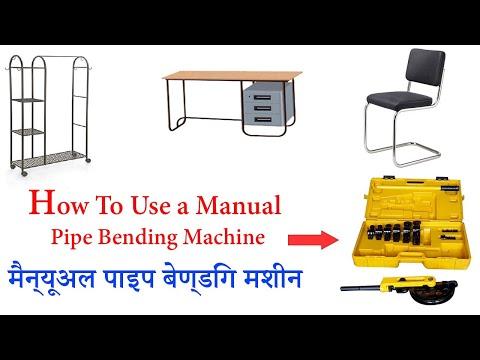 Manual Pipe & Tube Bending Machine