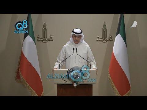 مؤتمر صحفي حول قرارات مجلس الوزراء بمشاركة أنس الصالح و بدر الحمد و طارق المزرم 25-5-2020  - نشر قبل 6 ساعة