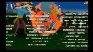 We Love Katamari - credits minigame