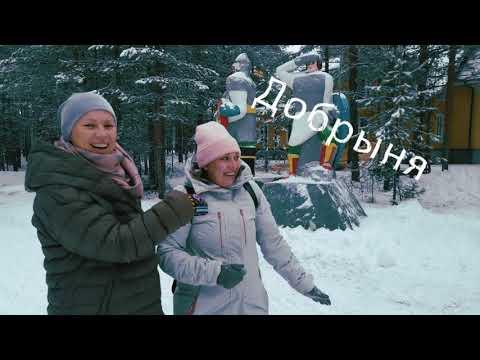 Поездка к Деду Морозу, Великий Устюг 2018