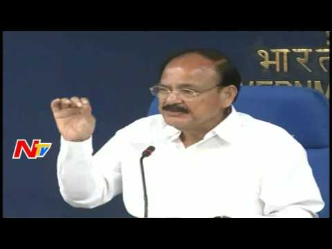 Venkaiah Naidu Live Speech on #APSpecialStatus || New Delhi || NTV