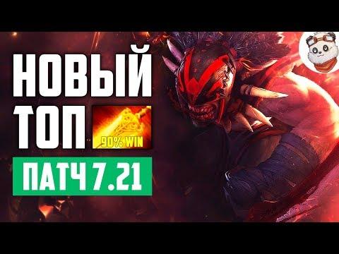 видео: Как играет БЛУДСИКЕР топ-1 Мира