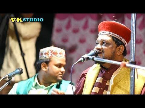 Allah Janta Hai Mohammad Ha Martaba  Habib Ajmeri || Islamic Qawwali || Kharedi