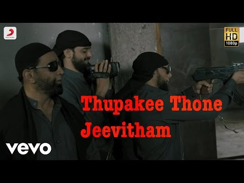 Vishwaroopam - Thupakee Thone Jeevitham (Lyric Video)
