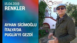 Ayhan Sicimoğlu, İtalya'da Puglia'yı gezdi - Renkler 13.04.2019 Cumartesi