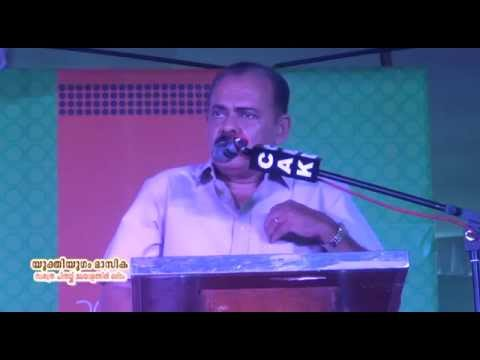 Debate: Killings in Gaza : For whom? (Malayalam) Ravichandra