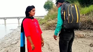 Deasi village girl love story and village area ||