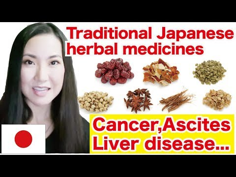 Traditional Japanese herbal medicines