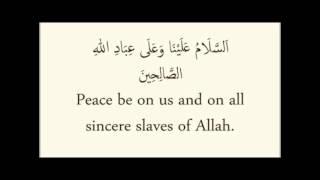 Learn (leer) tahiyat / tashahud + Salaat Ibrahim