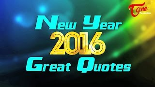 New Year Greetings, Quotes, Wishes | Happy New Year 2016