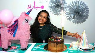 حفلة عيد الأضحى !!!!