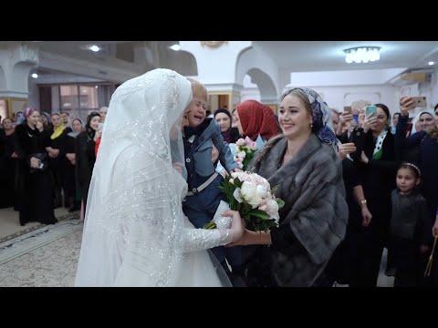 Новинка. Чеченская Свадьба.