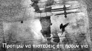 Protimo - Anna Vissi