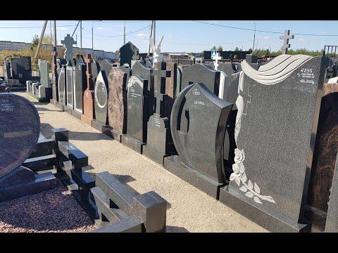 Монумент Студия – изготовление надгробных памятников из гранита