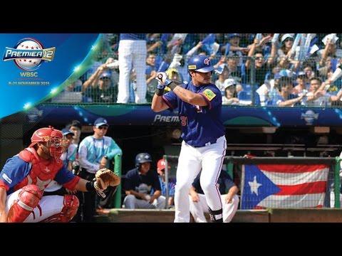 Chinese Taipei vs Puerto Rico [FULL] - PREMIER12 2015