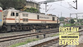 First Day Run of 05120/Manduadih - Rameswaram Festival Special hauled by KANPUR WAP7 37249