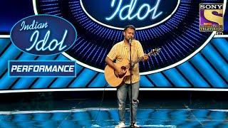 Shahzan ने 'Ishq Di Baajiyaan' पे दिया एक बढ़िया Audition! | Indian Idol Season 11