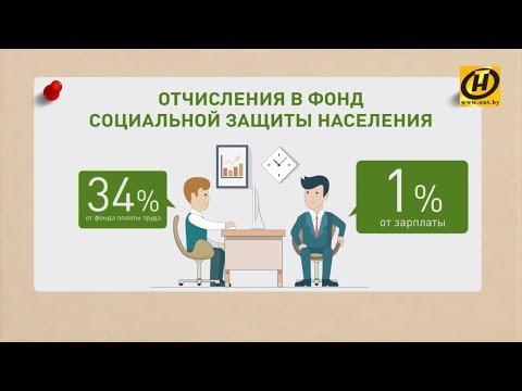 Как исчисляется трудовой стаж