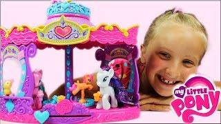 My Little Pony. My Pony toys.  Музыкальная карусель Пони. Мои игрушки Пони(Ура! Я наконецто получила долгожданный набор с My Little Pony музыкальную карусель Пони! В этом видео я распаковыв..., 2015-07-16T10:17:15.000Z)