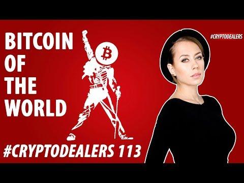 Битва за Bitcoin. США легализация криптовалют. Что скажет SEC. Cryptodealers