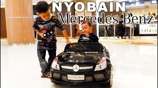 Naik Mobil Mobilan Mercedes Benz Kejar-kejaran | Mainan Anak dan Odong Odong