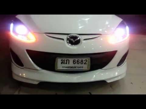 แต่งรถ Mazda 2 แต่งไฟ Projector Xenon Tel. 095-669966-8 // 096-550-5504
