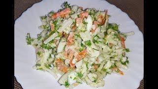 Салат морской с кальмарами.