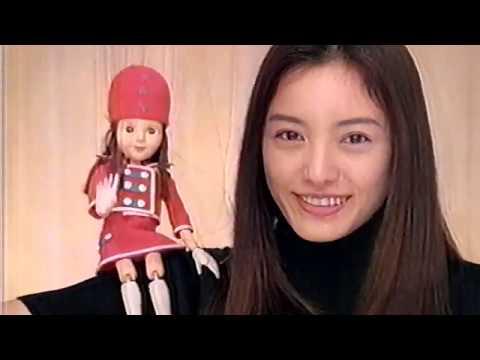Fuji TV Commercials (January 1, 2003)