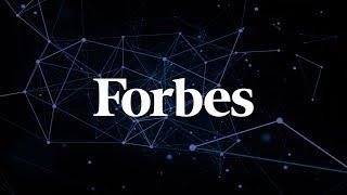 Конференция Forbes - Как увеличить стоимость бизнеса с помощью блокчейн технологий.