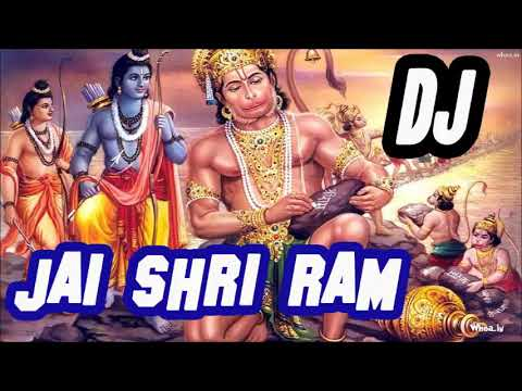 Dj Bhakti Remix 2018 Ram ji ke sath jo hanuman nahi hote-Ram Bhajan lakhwinder singh lakha