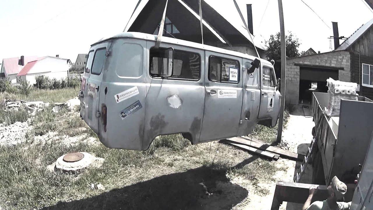 Жесть! УАЗ-буханка 2015 - YouTube