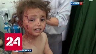 Йеменцев убивают бомбежками и голодом
