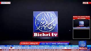LIVE || Al Bichru ; Mbeg Mi du 11 Décembre 2019 avec Serigne Mourtalla GUEYE