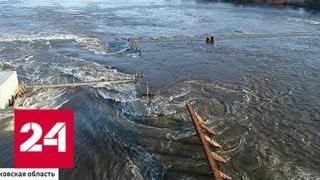 В Подмосковье из-за прорыва на гидроузле уровень Оки поднялся на 2 метра за сутки - Россия 24