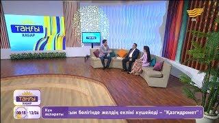 «Таңғы Хабар». Жасан Зекейұлы, Әбдіжаппар Әлқожа, «Алашұлы» тобы