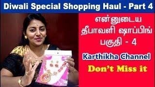 Diwali / Deepavali Shopping Haul Part 4 / Accessories Shopping Haul / தீபாவளி ஷாப்பிங் ஸ்பெஷல் 4