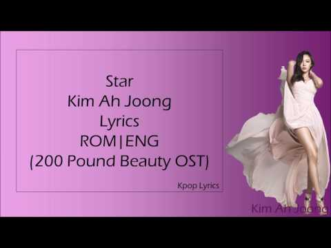Byul (별) - Kim Ah Joong (김아중) Lyrics ROM/ENG (200 Pound Beauty OST)